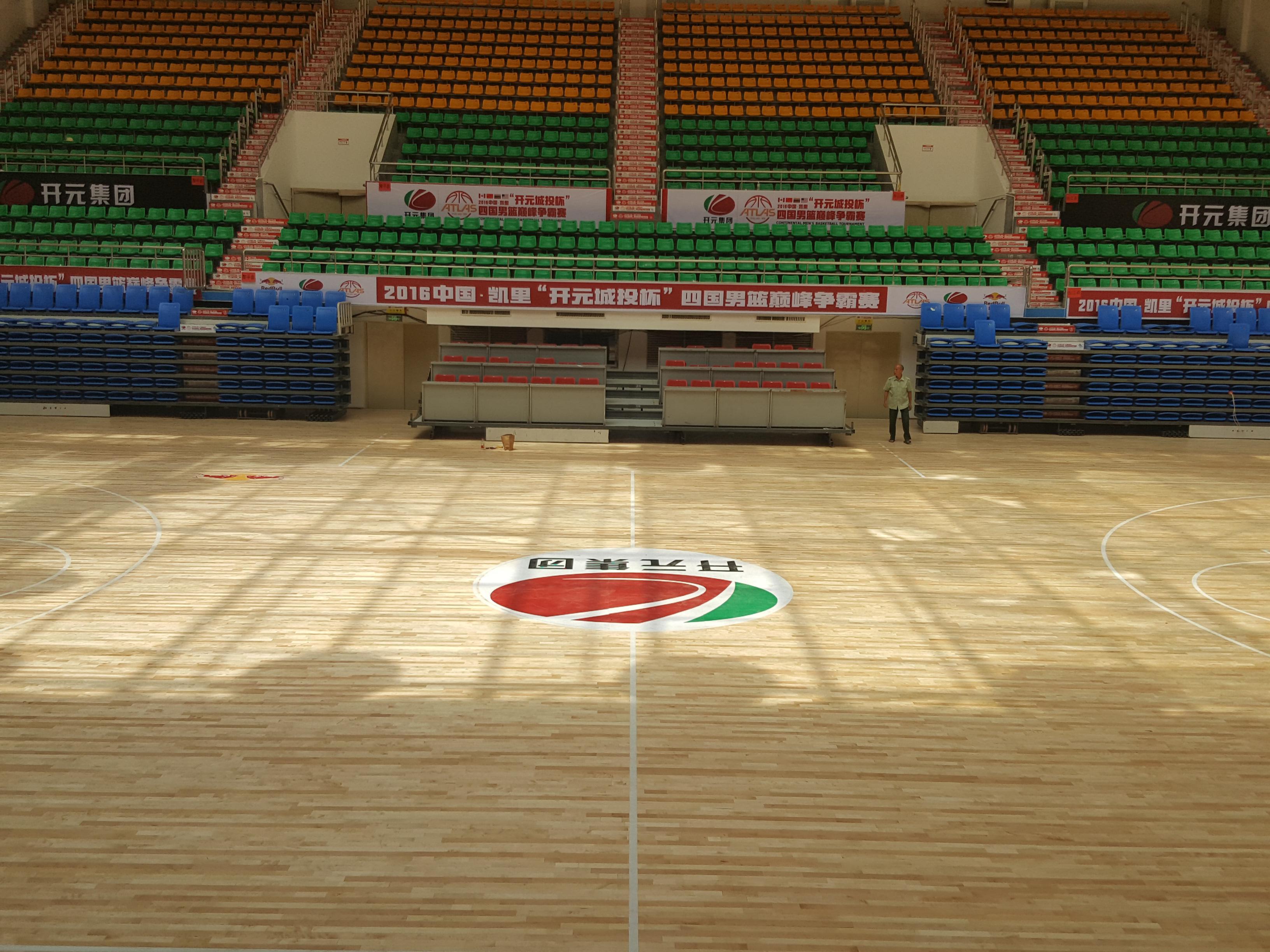 黔东南州体育馆
