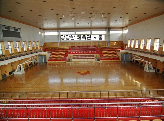 韩国首尔国家体育馆