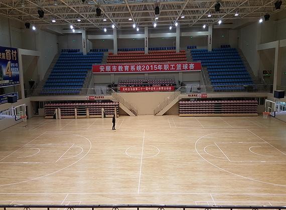 关岭体育中心体育馆