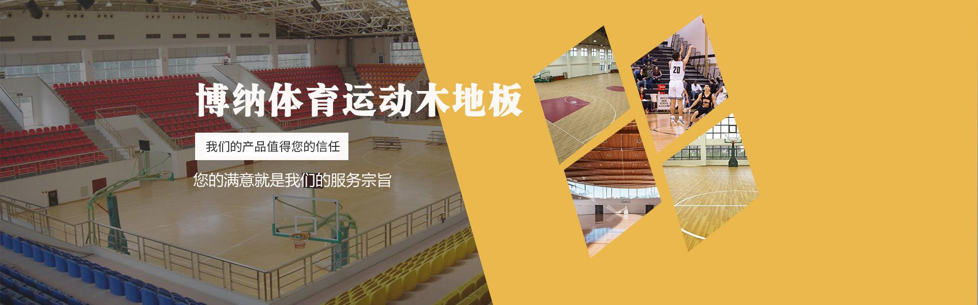 贵州long8龙8国际 首页long8国际平台娱乐