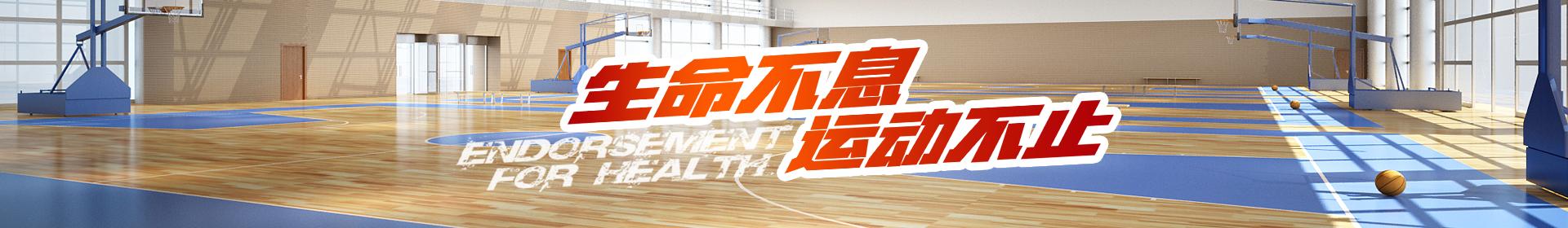 贵州必威体育网址开户必威体育直播官网