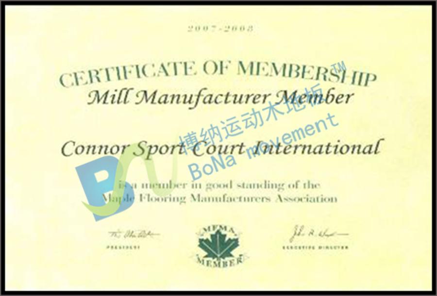 MFMA(国际枫木生产协会)支柱会员